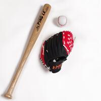 儿童棒球套装学生垒球棒球全套棒球棒棒球棍手套棒球