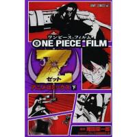 现货【深图日文】ONE PIECE FILM Z下 海贼王 电影Z 下 集英社
