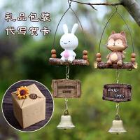 日式风铃挂件可爱送闺蜜女生朋友创意生日礼物新奇实用毕业小礼品圣诞礼品