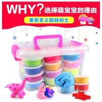手工diy纸黏土儿童36色橡皮彩泥24色超轻粘土套装幼儿园批发玩具