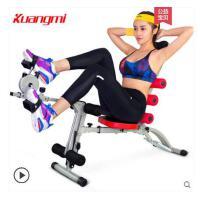 收腹机懒人运动美腰板健身器材家用机多功能健腹器仰卧起坐