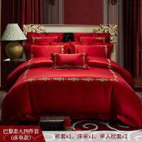 艾维家纺婚庆四件套大红色新婚房喜被子全棉纯棉结婚1.8m床上用品