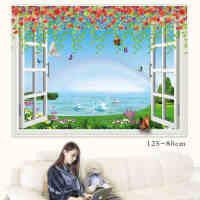 墙贴自粘3D假窗风景背景客厅玄关贴画卧室温馨装饰餐厅宿舍贴纸