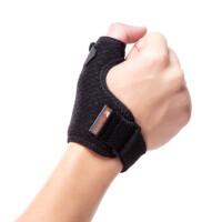 户外硬式拇指护具 运动支撑护指护套 腱鞘/指关节骨折扭伤专业护腕