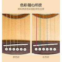 吉他�木吉他配件吉他琴弦一套一弦民�{吉他弦彩色一套6根