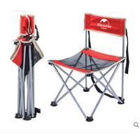 靠背椅子钓鱼凳子马扎户外折叠椅子便携迷你超轻画凳写生椅导演椅