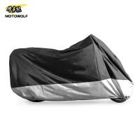 摩托车改装车衣哈雷遮阳防雨加大号防晒跑车套大排量车罩通用