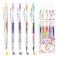梦幻混色日本ZEBRA斑马不可思议中性笔彩色绘图水笔渐变色彩虹水笔