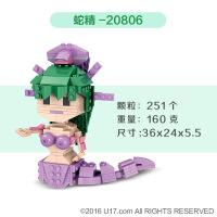 杰星十万个冷笑话人物蛇精童话故事拼装积木儿童益智玩具 20806