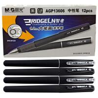 晨光(M-G)13606 大笔画签字笔(黑)1.0mm 12支装