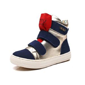 比比我童鞋高帮儿童休闲鞋2017秋季新款男童时装鞋韩版百搭女童鞋