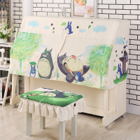 ?钢琴韩式布盖布凳子罩凳罩布盖清新卡通钢琴罩钢琴罩防尘现代简约