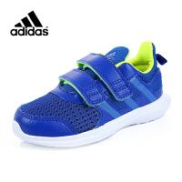 【到手价:129元】阿迪达斯adidas童鞋 小童运动鞋特卖清仓 B23846