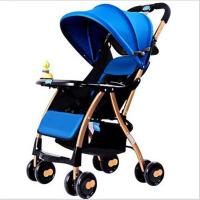【支持礼品卡】宝宝好婴儿推车A1轻便折叠可坐躺儿童伞车宝宝手推车 6ow