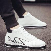 冬季新款小白鞋男士板鞋休闲韩版潮流白鞋百搭潮鞋网红男鞋子