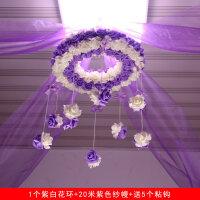 婚庆结婚用品婚房布置装饰花球纱幔套装客厅挂饰新房风铃拉花花环