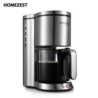 咖啡机 美式家用滴漏式泡茶机大容量全自动煮咖啡壶小型咖啡机 银灰色
