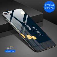 oppoA1手机壳A1钢化玻璃保护套A83软套壳a83m全包软胶套壳防摔防刮镜面个性文艺时尚创 点灯