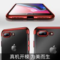 iphone8手机壳新款苹果7plus透明保护套8plus软硅胶全包防摔男女