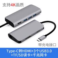 Type-C转换器USB苹果MacBook电脑配件pro新款air转接头扩展坞拓展VGA网卡网线口H