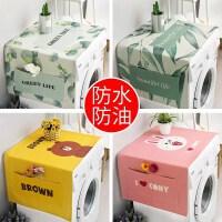 西门子滚筒洗衣机罩防尘盖布海尔冰箱巾棉麻防水盖巾卡通北欧