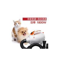 【支持礼品卡】宠物吹水机泰迪金毛专用狗狗吹风机大功率静音小型大型犬吹毛家用hv7