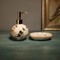 家居生活用品美式创意陶瓷皂碟 复古酒店卫生间肥皂盒 乳液瓶套装结婚