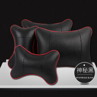广汽传祺GA5GA6GA8GS4汽车头枕一对护颈枕车内颈椎枕头座椅真皮质 汽车用品