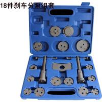 21 18件刹车风泵调整器组汽修工具拆卸器汽车刹车片更换维修工具