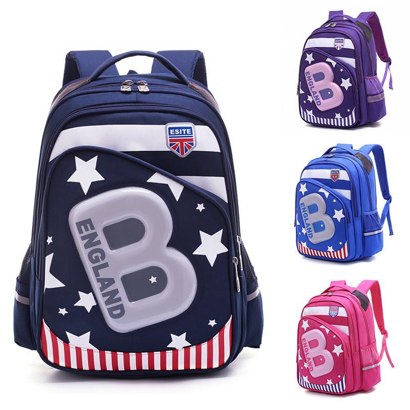 时尚小学生书包2-3年级男女孩双肩背包减负护脊书包7dp 时尚 简单