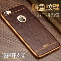 苹果6s手机壳硅胶软壳iphone 6plus保护壳套商务个性i6s潮男六商务6p女ipon