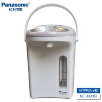 Panasonic/松下 NC-EN3000 电热水瓶家用保温烧水壶泡奶