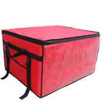 288升210升外卖保温箱大泡沫外卖箱加厚送餐箱冷藏箱大号包子 红色210升70*60*50拉链款 内尺寸63*5