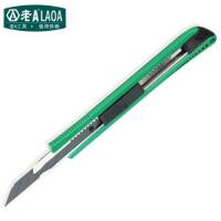 老A (LAOA) 小号美工刀30度锐角 美工刀