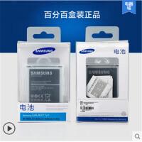 三星S4电池 i9500原装电池 i9508 959 i9502 G7106正品手机电池板三星S4电池 S4原装数据线