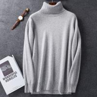 №【2019新款】冬天穿的山羊绒衫男高领纯色双股加厚毛衣休闲套头大码翻领打底衫