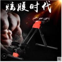 美腰肌仰卧板运动健腹肌板收腹器仰卧起坐健身器材家用多功能折叠收腹机
