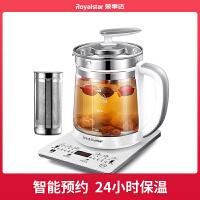 荣事达 养生壶1.8L茶壶全自动加厚玻璃家用多功能煮茶器升 银河灰(带滤网)YSH18M1
