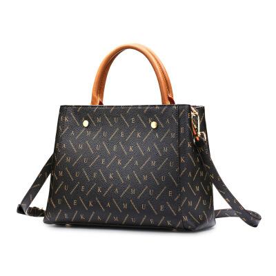女士包包女包大容量简约大气手提包