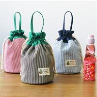 通用焖烧杯套防摔便携保温杯套闷烧罐保护套手提袋食物罐袋