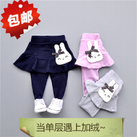 秋天的小兔 女童裙裤假两件春秋0-1-2-3-4岁 婴儿宝宝纯棉打底裤
