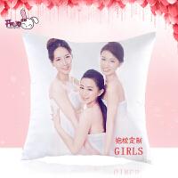 DIY来图定做照片抱枕定制真人枕头订做双面情侣靠垫创意生日礼物
