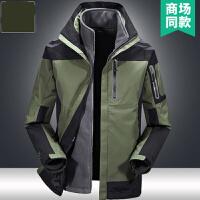 冲锋衣男三合一两件套户外衣服防雨水大码宽松登山服外套