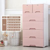 特大号抽屉式收纳柜子塑料5层婴儿童宝宝衣服整理柜五斗柜储物箱