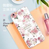 iphone6手机壳8plus女款x硅胶iPhoneXXR小清新7Plus潮牌软壳七八网红i