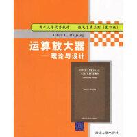 运算放大器:理论与设计(荷)惠意欣(Huijsing,J.H.)9787302138815【新华书店,稀缺收藏书籍!】