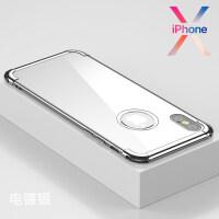iPhoneX手机壳苹果X新款透明软壳 x全包防摔保护套创意硅胶潮女10