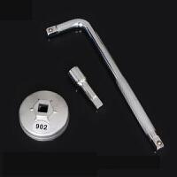 宝骏630610五菱荣光宏光v之光帽式机油滤清器扳手滤芯机油格1.2S