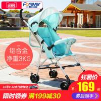 婴儿推车轻便伞车可坐可半躺儿童手推车简易折叠小孩/宝