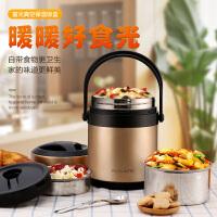富光304不锈钢保温饭盒提锅3层保温便当带饭盒大容量保温桶